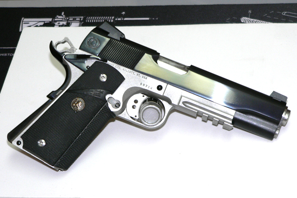 Gun Refurbishing, Gunsmithing, Metal Polishing & Bluing, Trigger Work